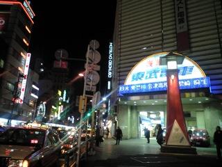 2008_0305_Asakusa.jpg